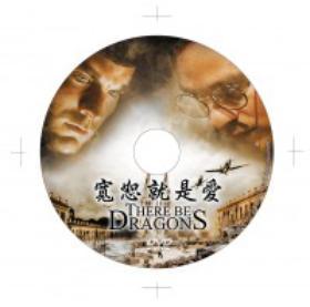本港售《宽恕就是爱》中文版DVD