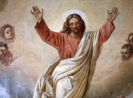Възнесение Господне