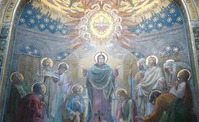 L'Esprit Saint, ce grand inconnu