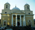 Меса св. Хосемарії в Україні