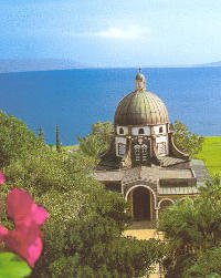 Mount of the Beatitudes.