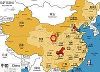 Surprins de Dumnezeu: O tânără artistă din China