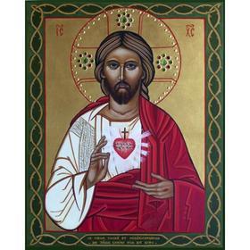 Cœur Sacré et Miséricordieux de Jésus, donne-nous la Paix !