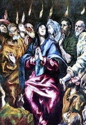 Život Panny Marie (XVIII): Seslání Ducha svatého