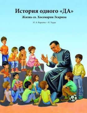Yes! The Life of St Josemaria translated into Russian