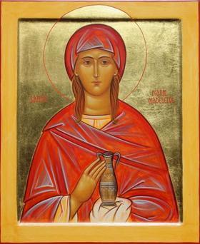 عيد القديسة مريم المجدلية