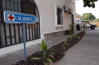 El centro hospitalario nació en 1991 y recientemente ha ampliado sus instalaciones.