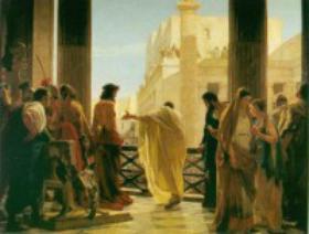 Qui était Ponce Pilate ?