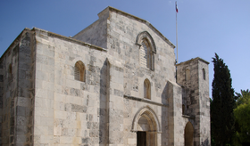 Saxum: il beato Álvaro in Terra Santa (V)