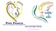 Voyage du Pape François au Myanmar et au Bangladesh  26 novembre – 2 décembre 2017