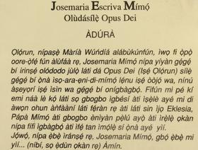 The Prayer Card of St. Josemaría Escrivá in Yoruba