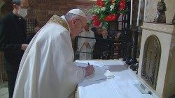 """Новая энциклика Римского Папы Франциска: Fratelli tutti _ """"все - братья"""""""
