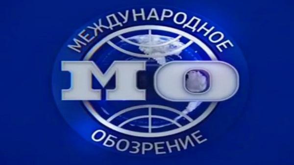 Открытое сообщение по поводу выпуска программы «Международное обозрение» об Opus Dei.