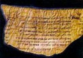 What is the Nag Hammadi library?