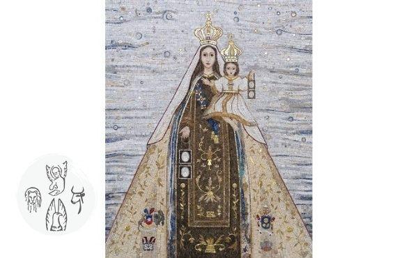 Opus Dei - Au fil de l'Évangile du 16 juillet : Notre-Dame du Carmel