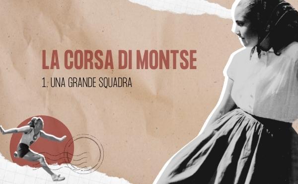 La corsa di Montse Grases (I): Una grande squadra