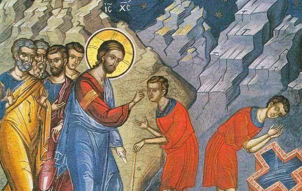 Susret s Kristom