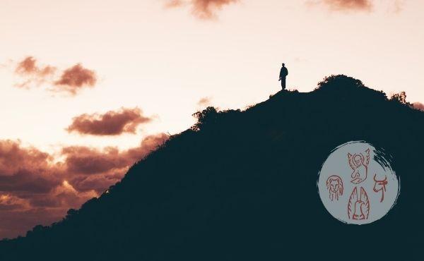 Opus Dei - Commento al Vangelo: Alle quattro del pomeriggio