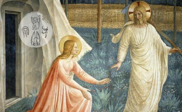 22 de julio: santa María Magdalena