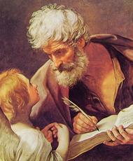 Как были написаны первые Евангелия?