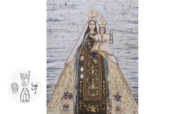 16 de julho: Nossa Senhora do Carmo