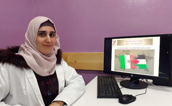 一間在巴勒斯坦的婦女健康中心