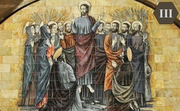 Opus Dei - 吾主的升天:和平与喜乐的播种人