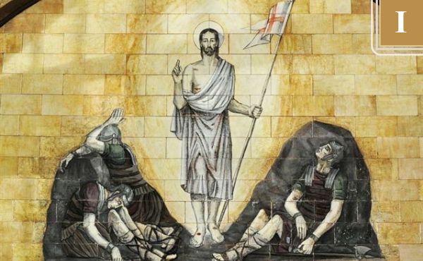 复活节:「基督活着」