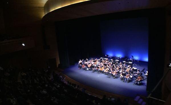 Primer concierto solidario en favor de las becas Guadalupe