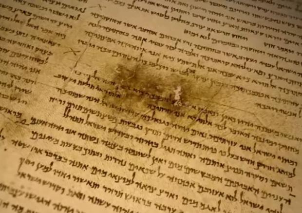 Opus Dei - Мифы и правды о Кумранских рукописях