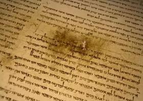 Мифы и правды о Кумранских рукописях