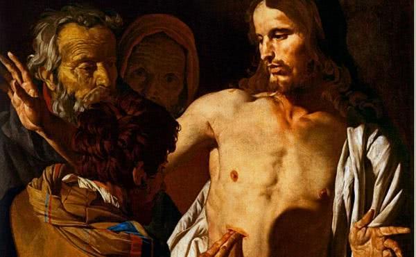 耶穌的歷史角色