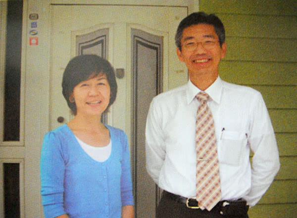 """Das Ehepaar Saki in Nagasaki. Hisae Saki: """"Meine Mutter litt an den Folgen der Atombombe, und obwohl sie nicht Christin war lehrte sie mich, zu vergessen und zu verzeihen""""."""