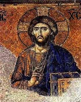 Иисус как историческая личность