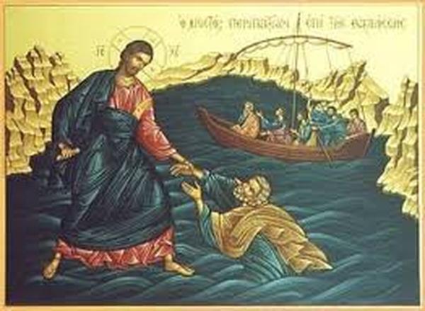 Навстречу Иисусу