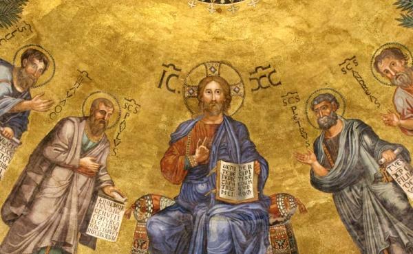Évangile du dimanche : Solennité du Christ Roi