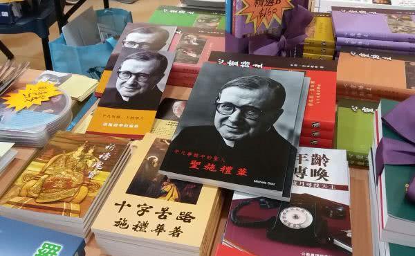Opus Dei - Leer a san Josemaría en chino