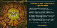 Oración de San Josemaría al Espíritu Santo