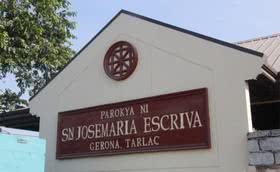 在菲律宾(Tarlac)的圣施礼华教堂
