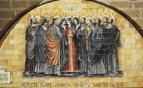 Opus Dei - 聖神降臨節:偉大的陌生者
