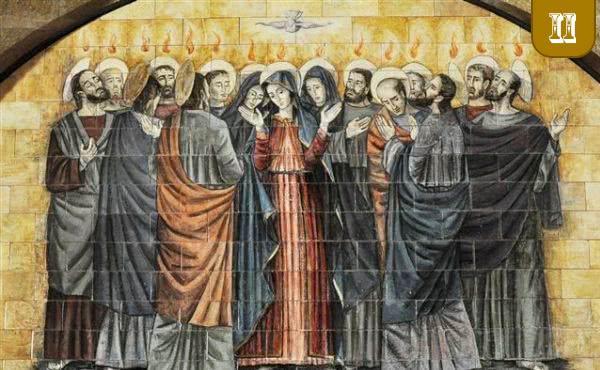 聖神降臨節:天主的堅強與人類的軟弱