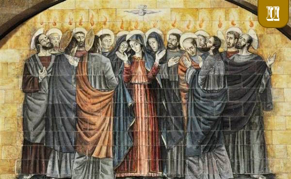 Opus Dei - 圣神降临节:天主的坚强与人类的软弱