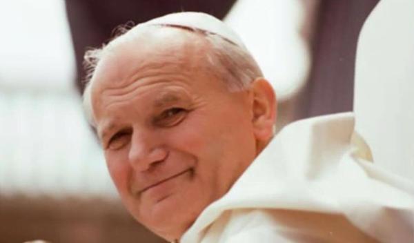 Discorso di Giovanni Paolo II per il congresso Univ 95