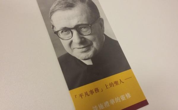 Opus Dei - 「平凡事務」上的聖人— 談聖施禮華的靈修