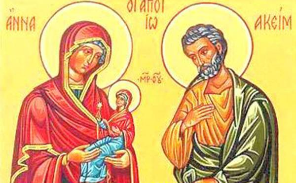 Opus Dei - Qui eren els avis de Jesús?