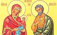 Qui eren els avis de Jesús?