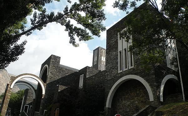 Opus Dei - El Papa Francesc concedeix al Santuari de Meritxell el títol de basílica