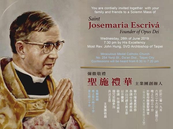 Opus Dei - 聖施禮華瞻禮日在東亞地區的隆重感恩祭(2019)