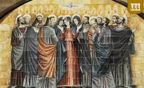 聖神降臨節:認識聖神