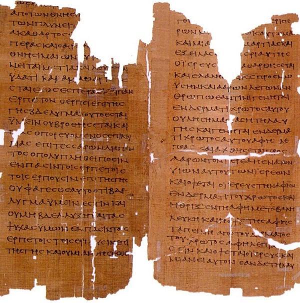 Что называют каноническими Евангелиями, и что — апокрифическими? Сколько их существует?